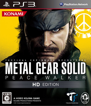 Metal Gear Solid Peace Walker Cover PS3.png