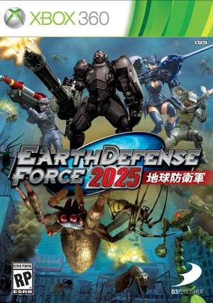 Earth Defense Force 2025 Cover.jpg